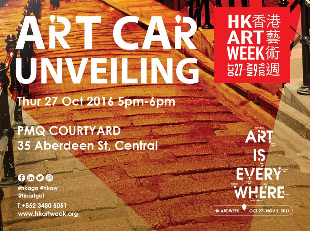 art-car-unveiling