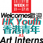 Art-Intern-Recruitment2