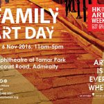 family-art-day