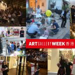 HKAGW-Collage-Family-Day