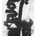 Yang-Jiechang-Do-not-move2000Chinese-ink-acrylic-on-xuan-paper195x95cm