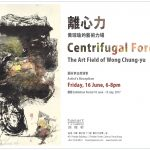 Hanart TZ Gallery, 401 Pedder Building, 12 Pedder Street, Central, Hong Kong