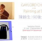 Gaylord Chan: Painting at 90