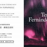 Teresita Fernández: Rise and Fall, Artist Talk & Book Signing