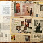Living in Compassion: The Art of Chu Hing Wah