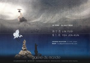 June Joint Exhibition Evite_EN