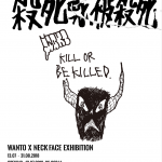 LCFA_WANTO X NECKFACE_Exhibition Poster