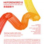hkforeword_high-02