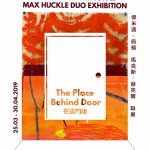 Cover Duo Exhibition