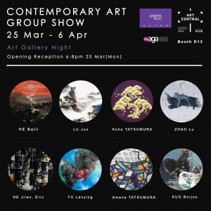 IG - Contemporary Art Group Show