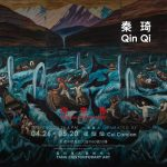Qin Qi - Fragrance of the Night - Poster