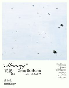 Memory flyer cover