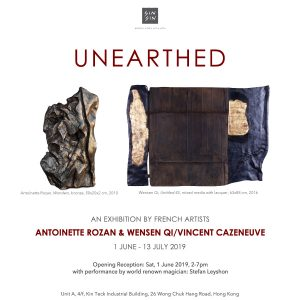 SSFA201906-Unearthed-Poster