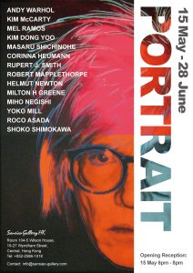 RUPERT J. SMITH,1989, unique screenprint on paper JAPAN PROJECT,HOMAGE TO ANDY WARHOL / ANDY WARHOL-SELF PORTRAIT