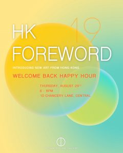 welcome back happy hour