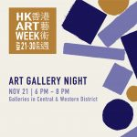 Art Gallery Night