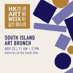 South island art brunch