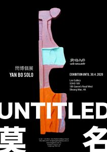 Cover_APR_Untitled_Flyer