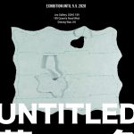 Cover_MAY_Untitled_Flyer