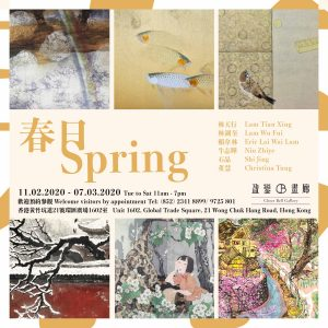 Spring_Square Poster-01