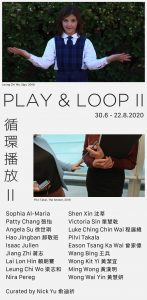 EDM_Play and Loop II