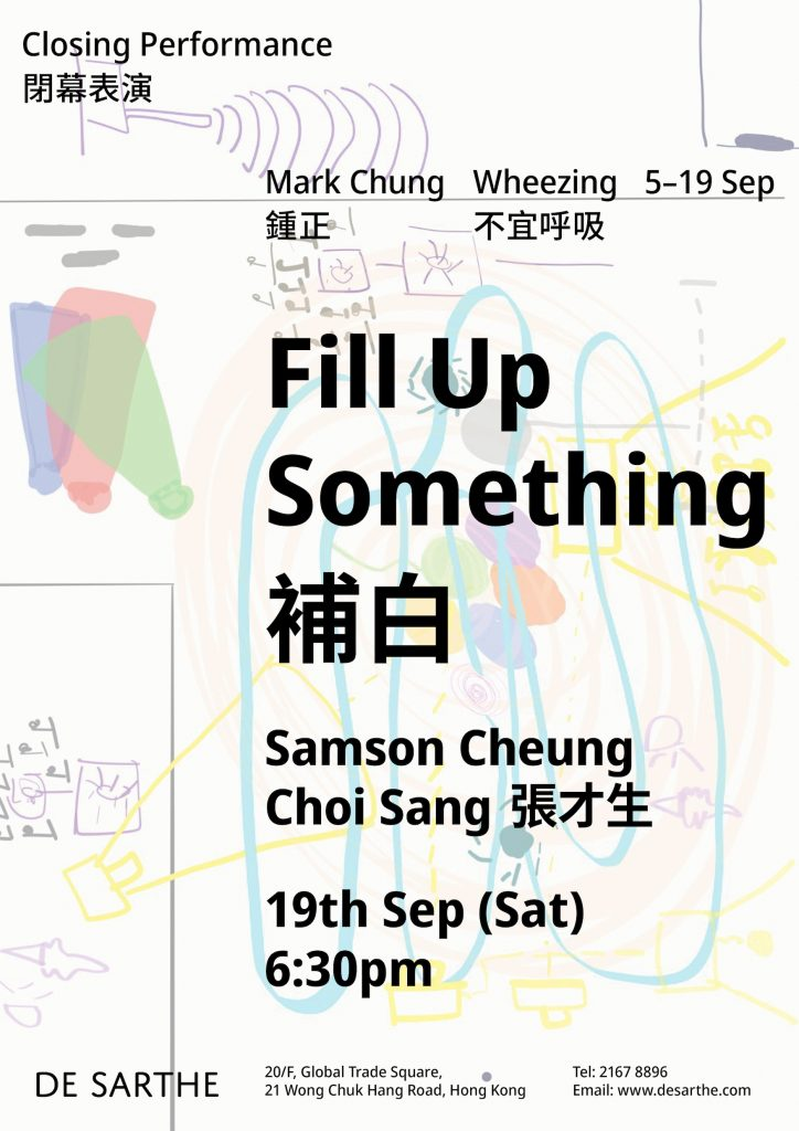 fill-up-something-poster