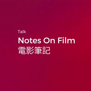 notes on film