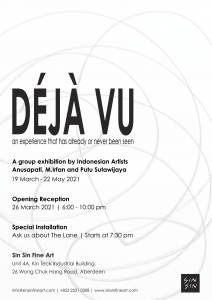 SSFA-202103-DejaVu-Invitation