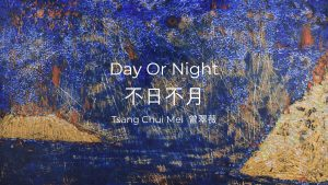 Day Or Night_FB Banner